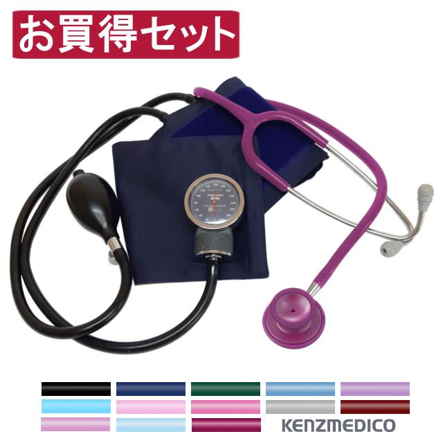 【キャッシュレス5%還元】ナースセット ケンツメディコ 聴診器 フレアーフォネット No.126II アネロイド血圧計 No.500 医療用セット