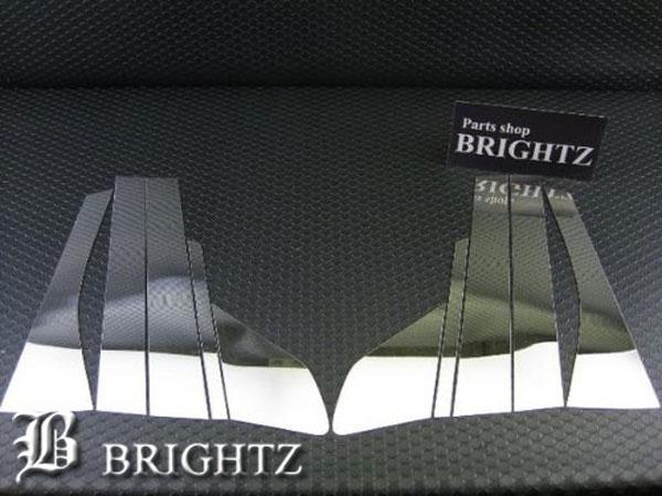 【 BRIGHTZ フィットハイブリッド GP1 GP4 超鏡面ステンレスメッキピラーパネル バイザー無し用 10PC 】 【 PIL-SIL-289 】
