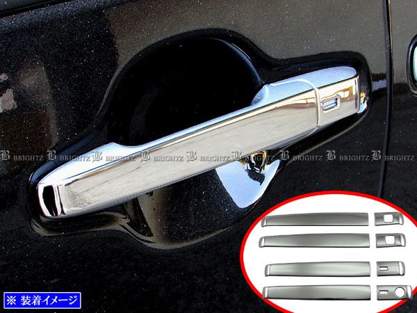 アウト サイド ドア ハンドル ガーニッシュ プロテクション アウター カバー BRIGHTZ タントカスタム LA650S LA660S ハーフカバータイプ TNT650-NOBU-HS-A0B0C1D1E0F2 カスタム 超鏡面ステンレスメッキドアハンドルカバー LA660 660 タント LA650 ノブ 650 A650 通信販売 大幅にプライスダウン A660