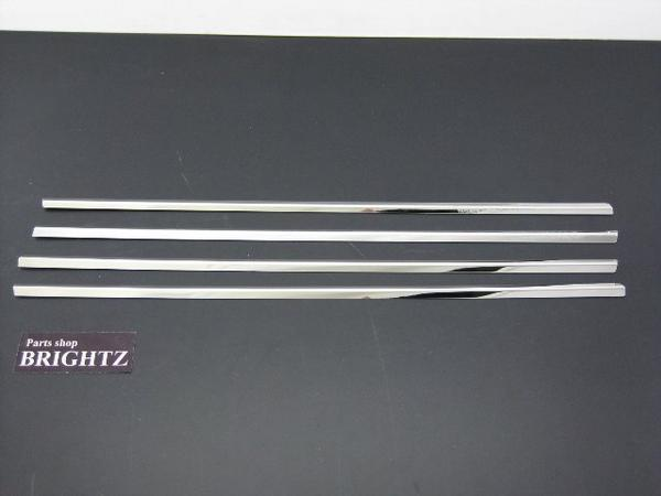 【 BRIGHTZ SX-4 YA系 YB系 超鏡面クロームメッキステンレスウィンドウモール 4PC 】 【 WIN-SIL-014 】