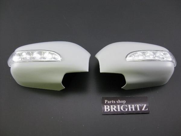 【 BRIGHTZ レンズ選択可能! MPV LW系 LEDウィンカーミラーカバー 未塗装ペイントタイプ 】 【 MIR-SID-023 】