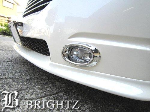 【 BRIGHTZ オデッセイ RB1 RB2 前期 メッキフォグライトカバー 】 【 FOG-COV-095 】