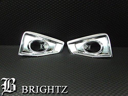 【 BRIGHTZ エルグランド E52 メッキフォグライトカバー Bタイプ 】 【 FOG-COV-092 】 ハイウェイスター ハイウェースター