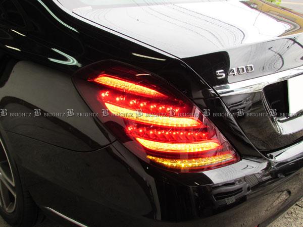 【 BRIGHTZ Sクラス W222 前期 テールライト 後期ルック 本体 】 【 TAIL-H-029 】 後期LOOK 222 S300h S400h S550 S550e S600 S63 S65 AMG メルセデスベンツ ベンツ ブラバス ロリンザー カールソン Lorinser Carlsson Mercedes-Benz Mercedes Benz