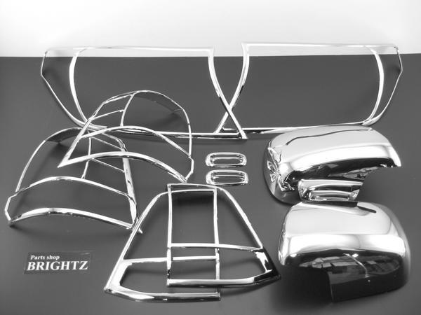 【 BRIGHTZ ランクル 200系 前期用 クロームメッキ外装フルセット 】 【 FSET-007 】