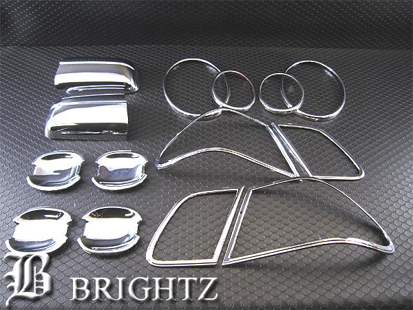 【 BRIGHTZ Eクラス W210 セダン クロームメッキ外装フルセット 14PC 】 【 FSET-002 】