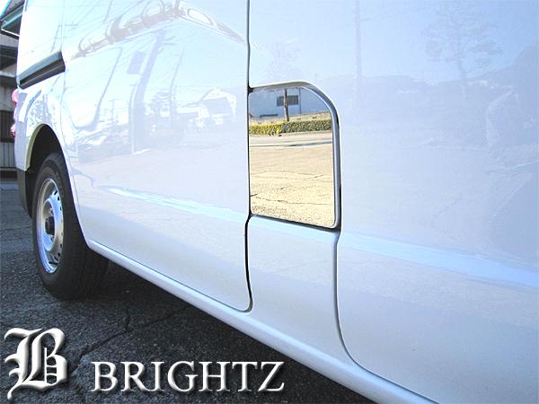 【 BRIGHTZ デリカ D:3 BM20 超鏡面 メッキ ガソリンタンクカバーパネル1P 】 【 FUELLID-006 】