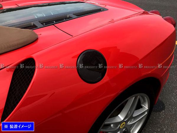 【 BRIGHTZ フェラーリ F430 リアルカーボンフューエルリッドカバー 】 【 FUELLID-088 】 ガソリンタンクカバー 430 F