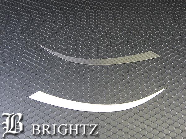 【 BRIGHTZ ノア NOAH ZRR70G ZRR70W ZRR75G ZRR75W 前期用 超鏡面ステンレスメッキヘッドライトアンダーラインパネル 2PC 】 【 HEAD-ETC-016 】