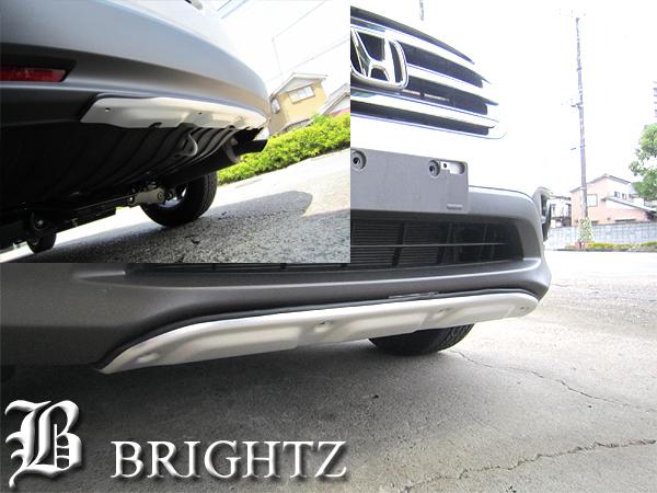 【 BRIGHTZ CR-V RM系 アルミフロントリアバンパーアンダーカバーパネル 】 【 SKI-GUA-002 】