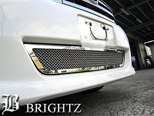 【 BRIGHTZ ランディ C26 前期 超鏡面ステンレスメッキメッシュアンダーグリルカバー Cタイプ 】 【 GRI-UND-033 】