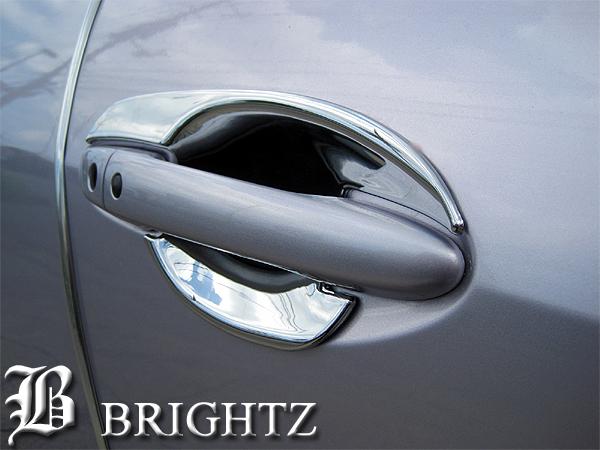 【 BRIGHTZ アテンザ M6 GH系 クロームメッキドアシェルカバー 皿 Bタイプ 】 【 DHC-SARA-030 】