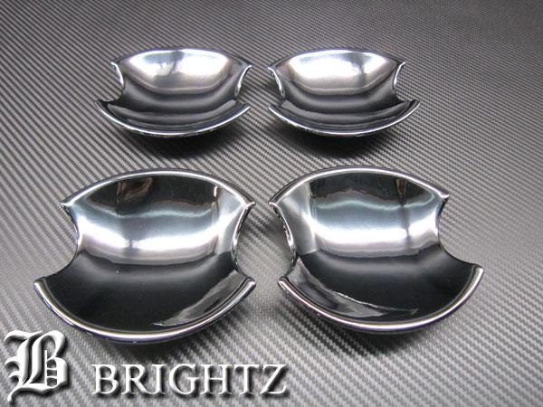 【 BRIGHTZ ランディ C26 メッキドアハンドルカバー 皿 】 【 DHC-SARA-050 】 ランディ