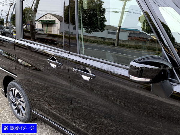 お求めやすく価格改定 ドア ハンドル ストア カバー 皿 サラ シェル プロテクター アウター ガーニッシュ メッキドアハンドルカバー MA37S フィニッシャー ソリオ MA27S DHC-SARA-077 BRIGHTZ ベゼル
