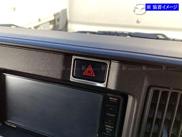 マーカー ターン ライト ランプ ガーニッシュ カバー リング リム ベゼル BRIGHTZ サービス ハイゼットカーゴ S331 ハイゼット 返品不可 INT-ETC-503 超鏡面ステンレスメッキハザードスイッチリング S321 カーゴ 331 S331V 321 S321V