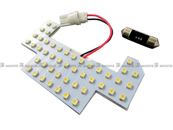 ルーム マップ ライト ランプ LED インテリア 室内灯 BRIGHTZ ライフ おトク JB5 JB6 JB7 JB8 LEDルームランプ 5 7 B5 6 ROOM-LAMP-010-1PC マップランプ B7 1PC B6 8 B8 LED JB 高品質