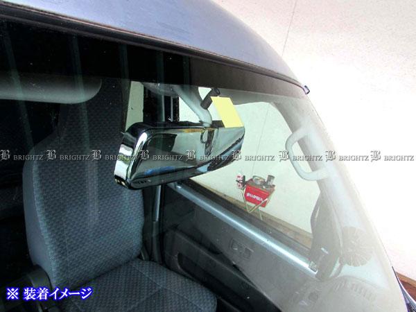 至上 ルームミラー バック バッグ ルーム ミラー ガーニッシュ カバー ベゼル BRIGHTZ アトレーワゴン 320 330 321 331 S321 S330G S331G アトレー S330 S320 バックミラー ワゴン 商品 ROOM-MIR-007 メッキルームミラーカバー S320G S331 S321G