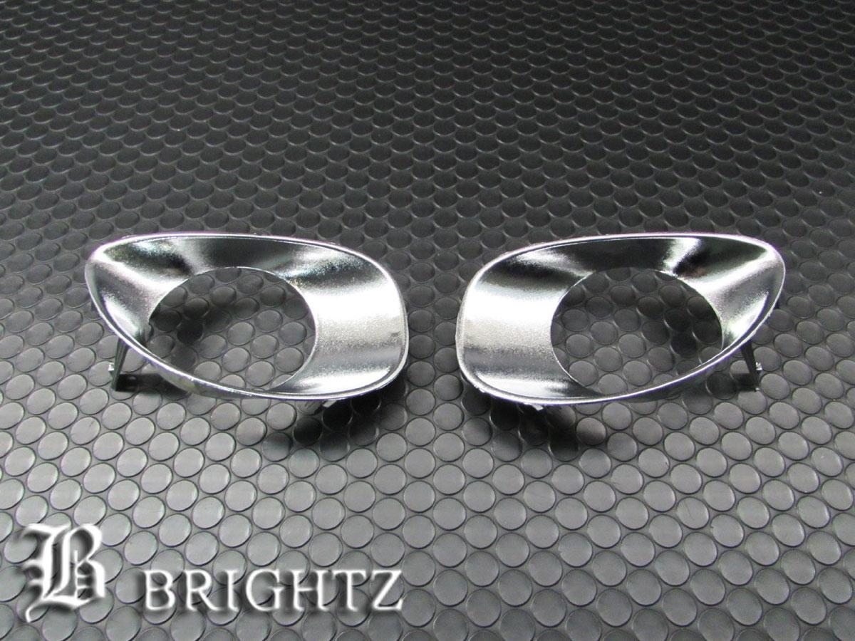 【 BRIGHTZ ヴィッツ 90 91 95 前期 メッキフォグライトカバー 交換タイプ 】 【 FOG-COV-067 】 ビッツ