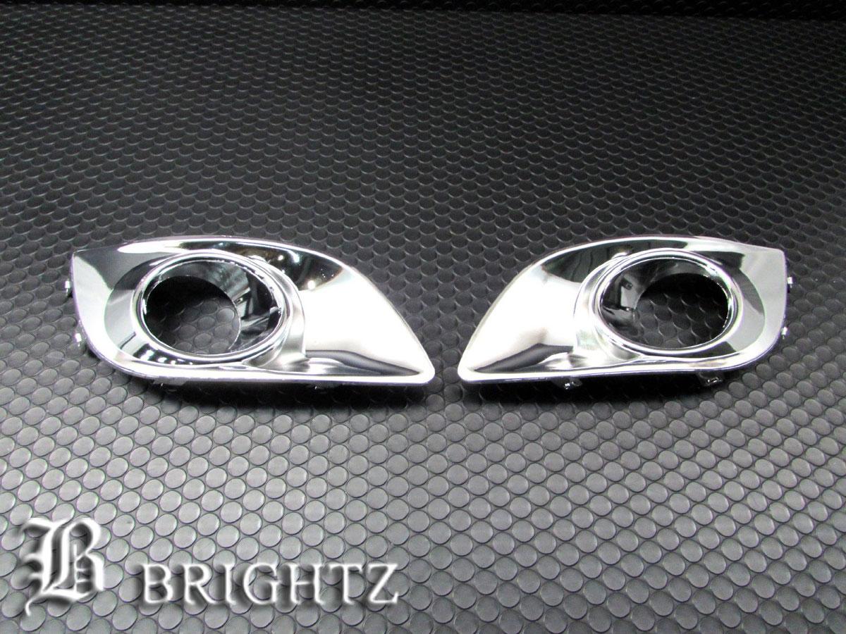 【 BRIGHTZ スイフト ZC72S ZC72S 前期 メッキフォグライトカバー 交換タイプ Aタイプ 】 【 FOG-COV-117 】
