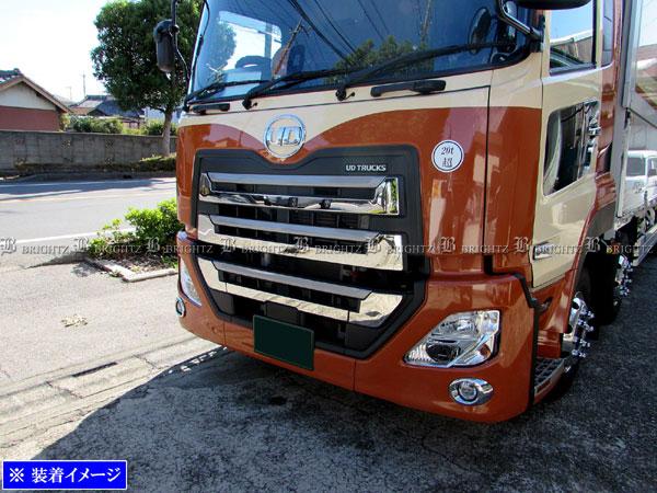 グリル フロント 本物 ガーニッシュ BRIGHTZ UDトラックス クオン 5PC 日産 UD TRUCK-L-066 超鏡面ステンレスメッキフロントグリルパネル トラックス SALE