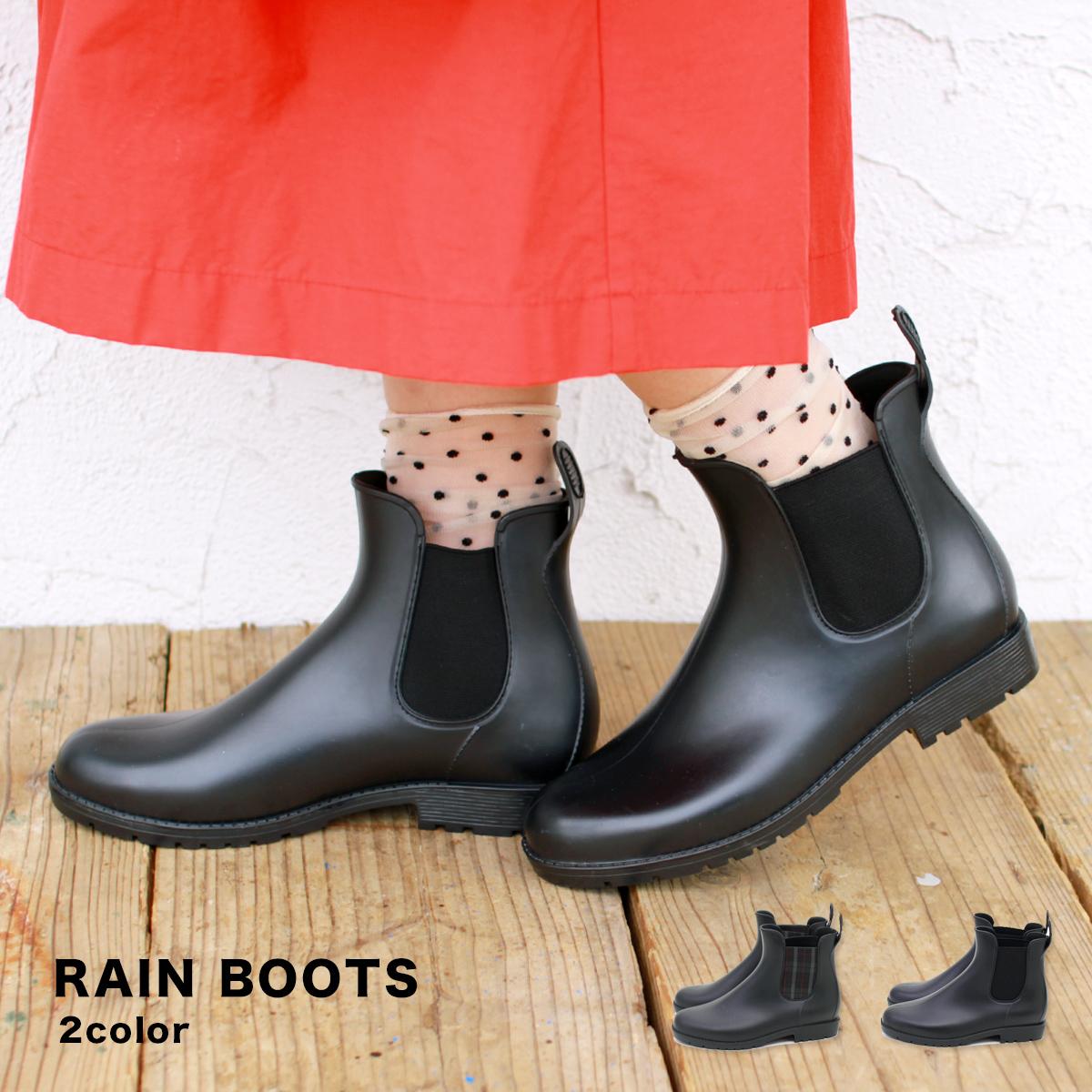 d1dfab6bd4bdf1 【女性】脱ぎやすい濡れないおしゃれなレインブーツ・雨靴のおすすめ(レディース)ランキング【1ページ】 Gランキング