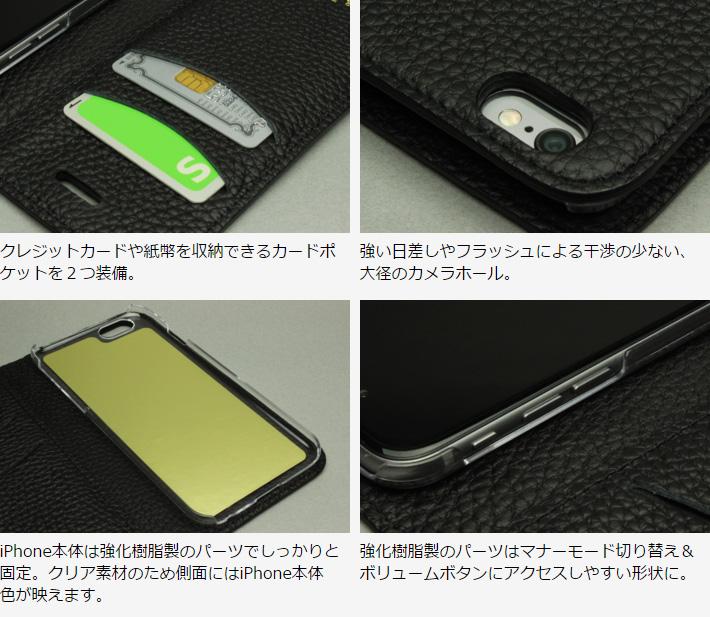 16bfe4876b 楽天市場】iPhone8 ケース 手帳 本革 レザー iPhone xs iPhone7 トリヨン ...