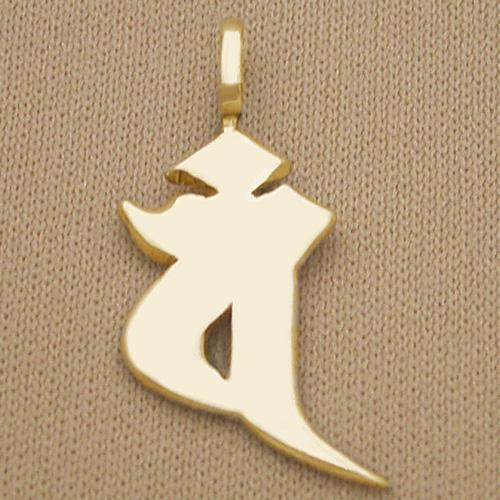 守護梵字 未(ひつじ) 申(さる) 大日如来(だいにちにょらい) ペンダント ネックレス シルバー ゴールド お守り プレゼント