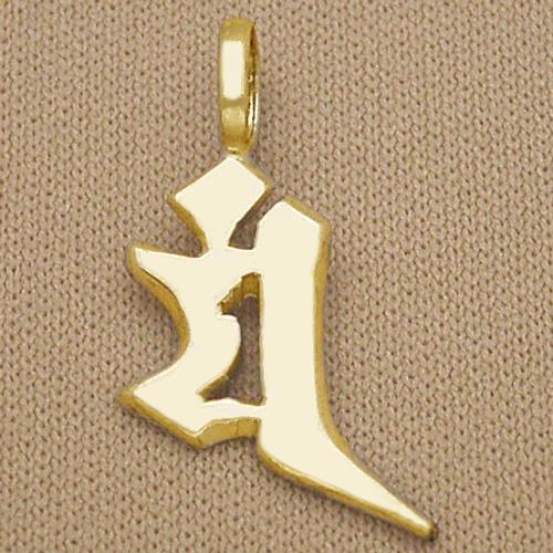 神様の文字と言われ お経などに使われる 梵字 を元にした梵字ペンダント生まれ年 干支 によってきまる守護尊を表した お得なキャンペーンを実施中 お守りや 仏教上の特別な権威ある象徴です 守護梵字 マン シルバー お守り ゴールド 文珠菩薩 うさぎ ネックレス ペンダント プレゼント もんじゅぼさつ 卯 メーカー直送