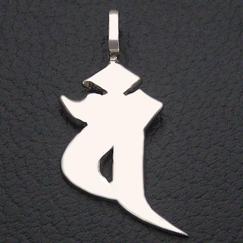守護梵字 未(ひつじ) 申(さる) 大日如来(だいにちにょらい) ペンダント ネックレス シルバー お守り プレゼント