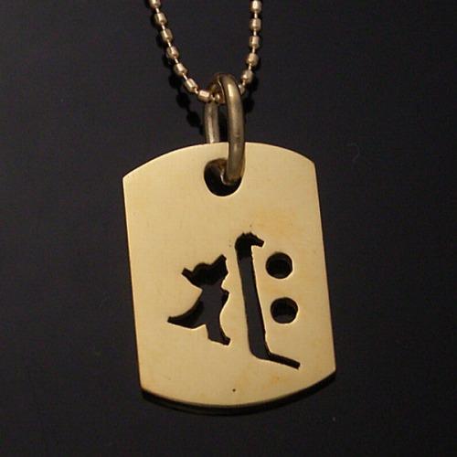 守護梵字 午(うま) 勢至菩薩(せいしぼさつ) ドッグタグ ネックレス ゴールド シルバー お守り プレゼント