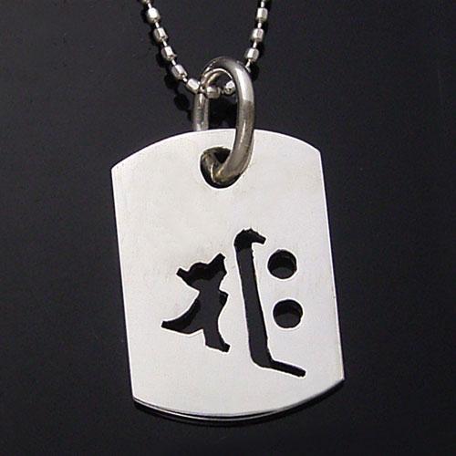 守護梵字 午(うま) 勢至菩薩(せいしぼさつ) ドッグタグ ネックレス シルバー お守り プレゼント