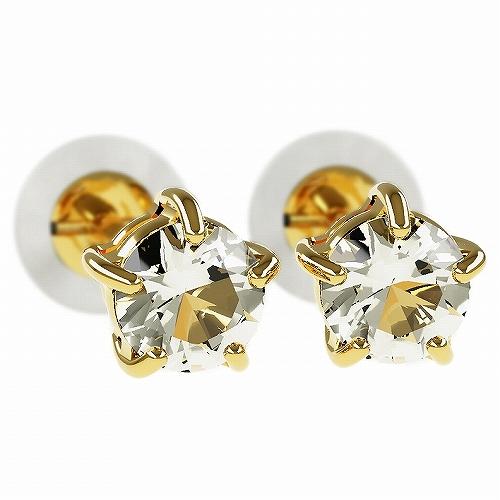 一粒 ダイヤモンド スタッドピアス 合計0.3ct 5本爪 プラチナ K18 K18ピンクゴールド ピアス ジュエリー レディース かわいい 可愛い 華奢 おしゃれ 結婚 結婚式 ウェディング 誕生日 プレゼント 贈り物 送料無料