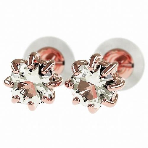 一粒 ダイヤモンド スタッドピアス 合計0.4ct 8本爪 プラチナ K18 K18ピンクゴールド ピアス ジュエリー レディース かわいい 可愛い 華奢 おしゃれ 結婚 結婚式 ウェディング 誕生日 プレゼント 贈り物 送料無料