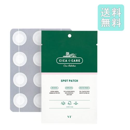 【送料無料】国内発送 VT CICA CARE VTスポットパッチ 12個 ニキビパッチ
