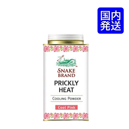SNAKE BRAND スネークブランド COOLING POWDER COOLPINK クールピンク 150g