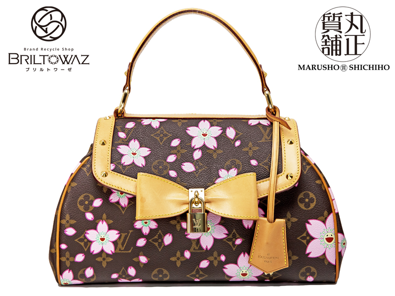 caf44818ddef7 Louis Vuitton case nostalgic PM Takashi Murakami spring of 2003 summer  collection handbag monogram cherry blossom cherry tree cherry tree cherry  tree M92012 ...