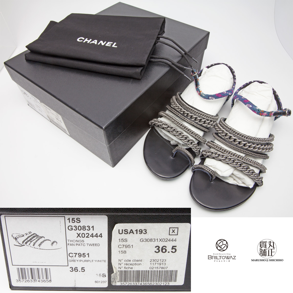 87e066ce2b90e1 Chanel chain strap sandals 36 half (around 23.5cm) 2015 summer G30831 tong  tweed multicolored black Lady s shoes CHANEL USED (M206615)
