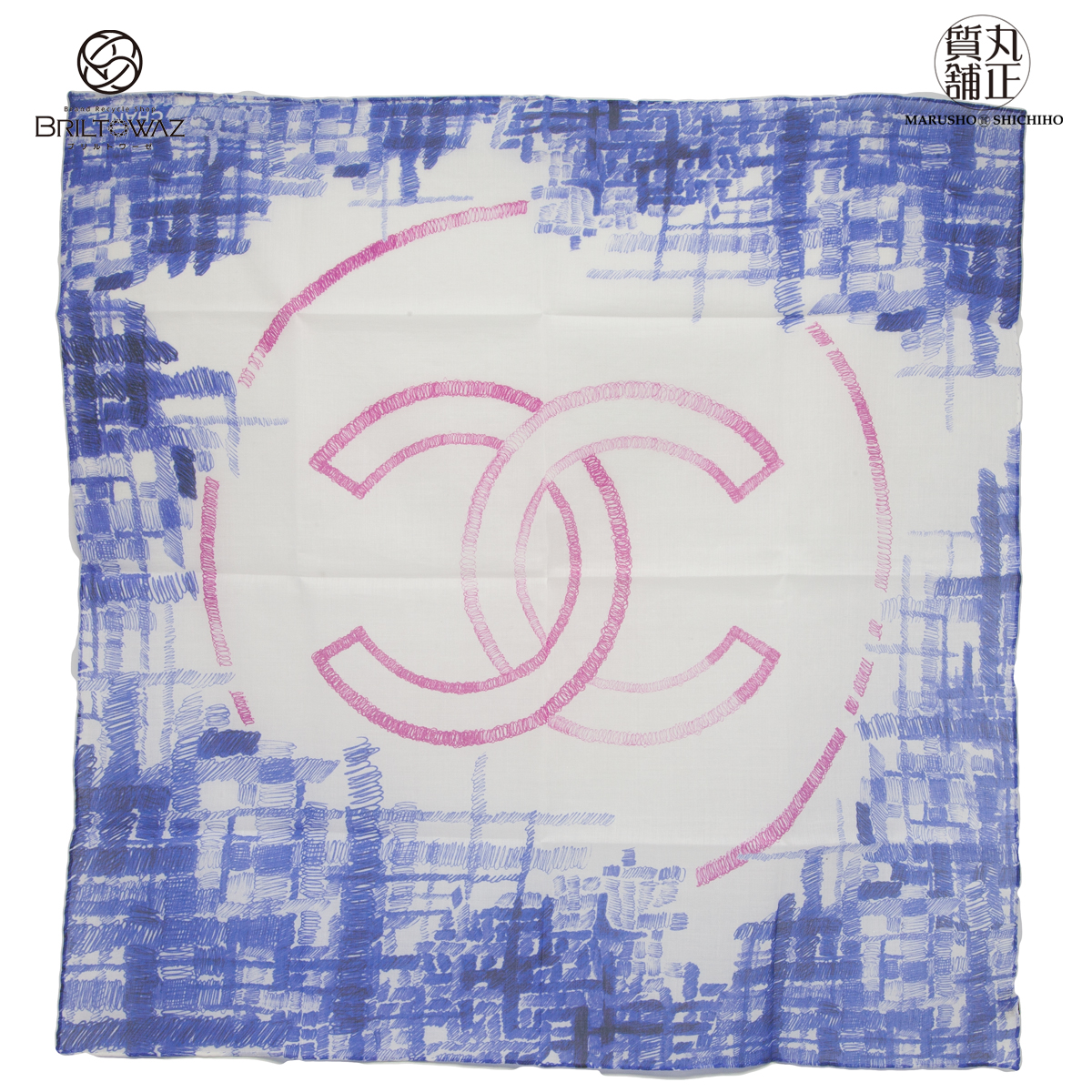 【送料無料】【あす楽】シャネル スカーフ ハンカチ コットン 55 ロゴ CHANEL【中古】【代引 無料】【ブリルトワーゼ】【丸正質舗】【質屋】(M208042)