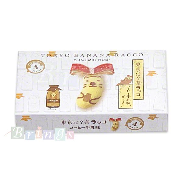 年間定番 東京土産 お取り寄せ お菓子 スイーツ 東京ばな奈 ラッコ 見ぃつけたっ ショッパー 4個入 激安挑戦中 専用おみやげ袋 コーヒー牛乳味 付き