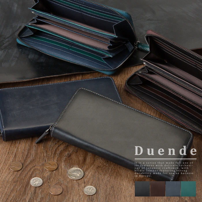 長財布 ラウンドファスナー duende スペイン産 ブライドルレザー 送料無料 日本製 メンズ 本革 ギフト 父の日 大容量 プレゼント