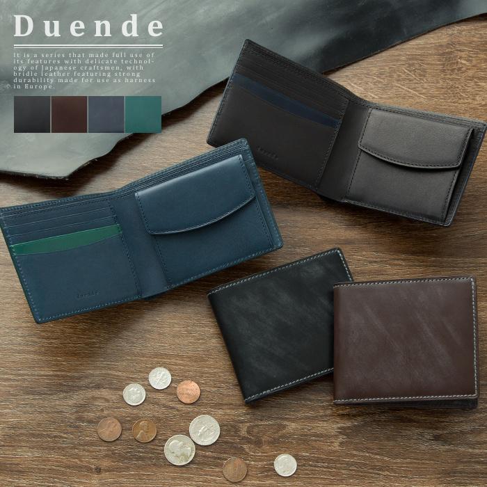 二つ折り財布 duende スペイン産 ブライドルレザー 送料無料 日本製 メンズ 本革 ギフト 父の日