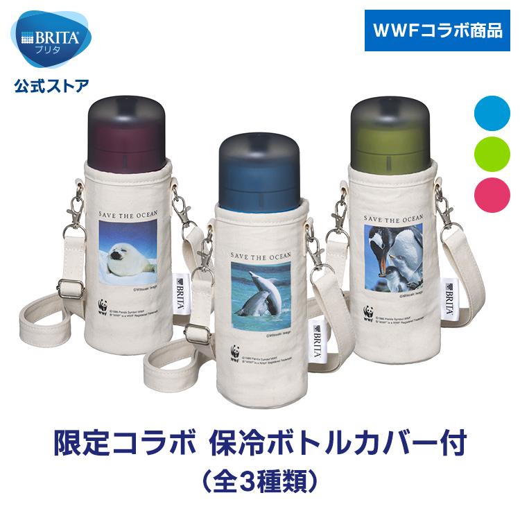 水道水を注ぐだけで 新作からSALEアイテム等お得な商品 満載 いつでもどこでもおいしい水を BRITAの水でさらにエネルギッシュに アクティブな毎日を 公式 浄水器のブリタ ボトル型浄水器アクティブ WWFジャパン コラボボトルカバー付き 浄水部容量0.6L 水筒 ウォーターボトル ボトル 携帯浄水器 brita 浄水 日本仕様 おしゃれ 水道水 フィルター 浄水ボトル カバー ブリタ 大人 浄水機能付き 持ち運び 浄水水筒 最安値に挑戦 600ml 直飲み