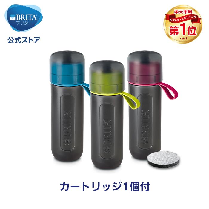 水道水を注ぐだけで いつでもどこでもおいしい水を 豊富な品 BRITAの水でさらにエネルギッシュに アクティブな毎日を 公式 浄水器のブリタ ボトル型浄水器 フィルゴー アクティブ 浄水部容量0.6L 水筒 ウォーターボトル ボトル 携帯浄水器 ゴーアクティブ フィルター フィルアンドゴー 日本仕様 浄水 浄水水筒 水道水 brita 600ml 浄水機能付き 上質 フィル 浄水ボトル 直飲み ブリタ