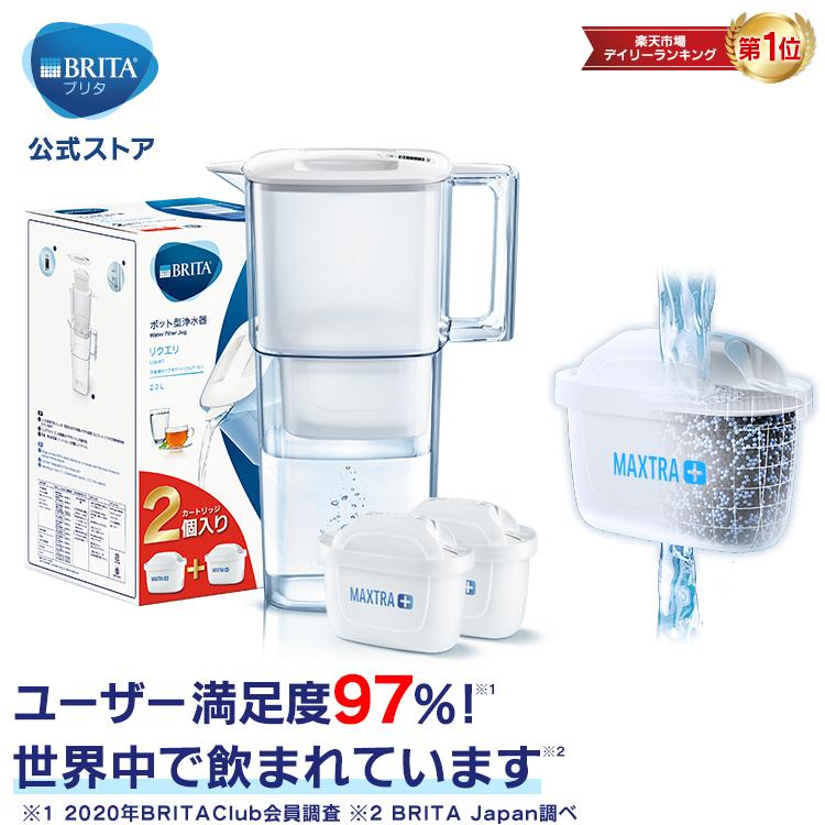 BRITA fillenjoy 人気の定番 Liquelli スリムでコンパクトなBRITA リクエリは 冷蔵庫などの省スペースに最適なポット型浄水器 \レビュー記入で水切りマットプレゼント 数量限定 公式 浄水器のブリタ ポット型浄水器 リクエリ増量パック 浄水部容量1.1L 販売期間 限定のお得なタイムセール 全容量2.2L 日本仕様 マクストラプラス カートリッジ マクストラプラスカートリッジ2個付 浄水ポット ポット ブリタ マクストラ 浄水器