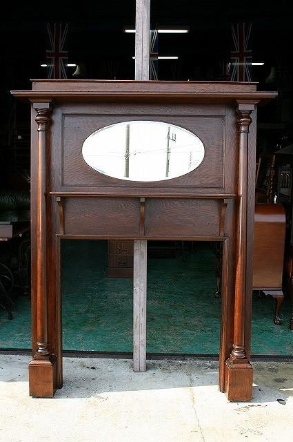 アンティーク イギリスアンティーク マントルピース ミラー 暖炉 1890年頃 英国製p95-2