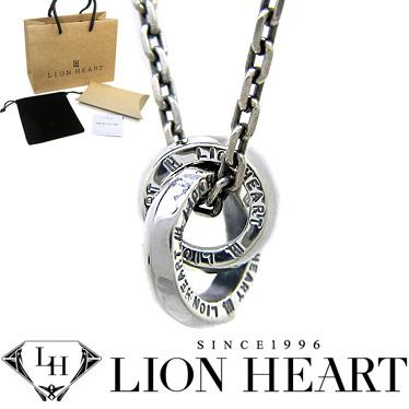 ライオンハート シルバー925 ネックレス LION HEART フェザーダブルリングネックレス 01NE0791SV