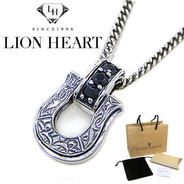 ライオンハート シルバー925 ネックレス LION HEART ラックカービング ホースシュー 馬蹄 ペンダント 01NE0991BK