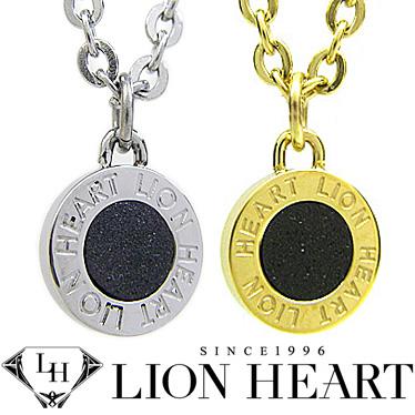 ライオンハート ペアネックレス メンズ レディース LION HEART サークルペンダント 2本セット 04N126SM/04N126SMYB ステンレスネックレス