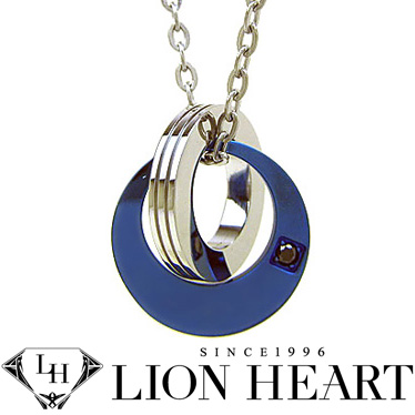 <title>送料無料 ラッピング無料 LION HEART for COUPLES ネックレス コレクション ライオンハート メンズ ダブルリングネックレス 04N153SM ステンレスネックレス</title>