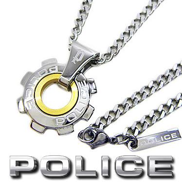 ポリス POLICE ネックレス REACTOR ギアモチーフペンダント 24232PSG06 シルバー×ゴールド ステンレスネックレス 【楽ギフ_メッセ入力】